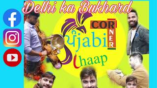Restaurant Review: Punjabi Chaap Corner, Netaji Subhash Place | Vishwas Arora | Varun koli