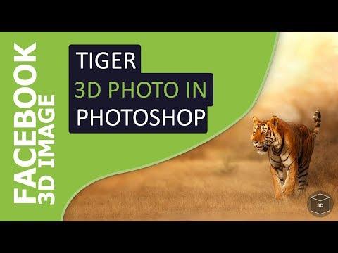 Facebook Tiger 3D Image | Photoshop CC 2019 Tutorial thumbnail