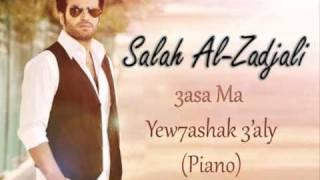 Salah Al-Zadjali - 3asa Ma Yew7ashak 3