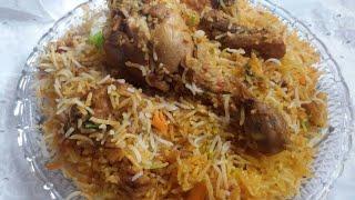 Layer Homemade  Chicken Biryani l चिकन बिरयानी रेसिपी