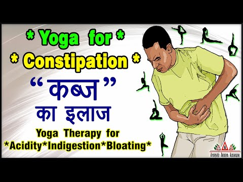 yoga-for-constipation---कब्ज-का-इलाज---yoga-therapy-for-*acidity*indigestion*bloating*-(2019)