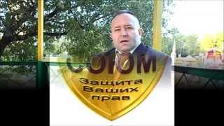 Юридическая консультация. Тел. +7 (968) 962 00 52; skype: skorp.ru(, 2013-04-14T16:05:08.000Z)
