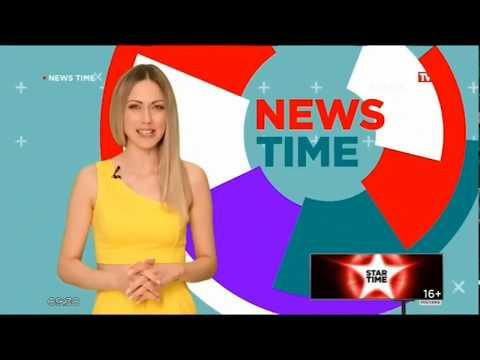 конец Wake Up Call, News time и заставка на BRIDGE TV Classic (7.05.2019)