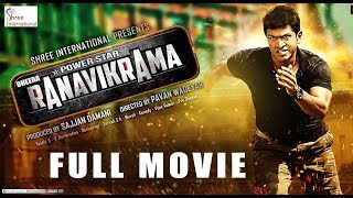RANA VIKRAMA (2019) Hindi Dubbed Full Movie | Puneeth Rajkumar, Anjali, Adah Sharma