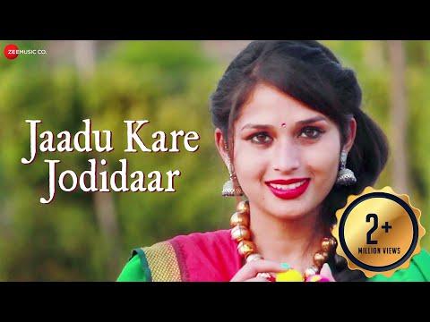 Jaadu Kare Jodidaar - Video | Chandrabhushan Verma | Chhaya Chandrakar | Pratap & Erika