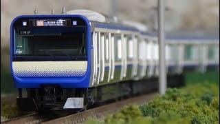 【新製品!】Nゲージ TOMIX E235系1000番台 横須賀・総武快速線 走行シーン集