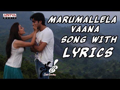 Solo Full Songs With Lyrics - Marumallela Vaana Song - Nara Rohith, Nisha Agwaral