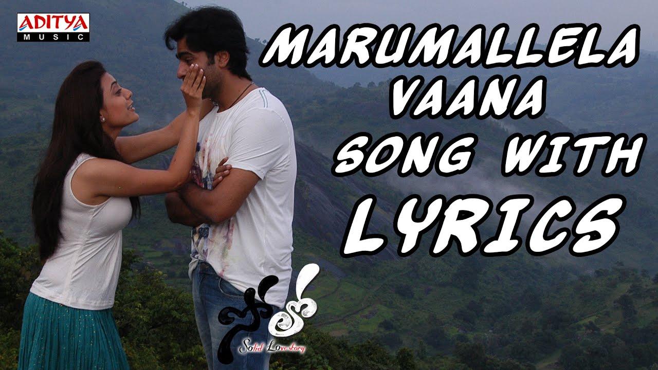 solo full songs with lyrics marumallela vaana song
