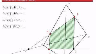 Построение сечений тетраэдра