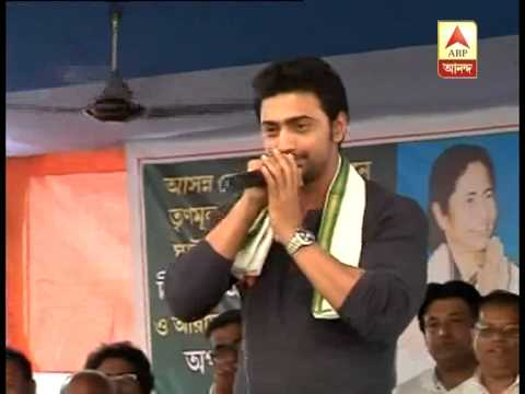 Dev at his maiden political rally, asks all to caste vote, thanks Mamata.