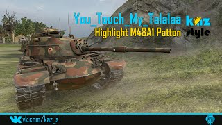 [KAZ-S] You_Touch_My_Talalaa Highlight M48A1 Patton Виноват наводчик)
