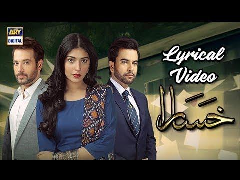 Download Khasara OST | Singer: Rahat Fateh Ali Khan | With Lyrics