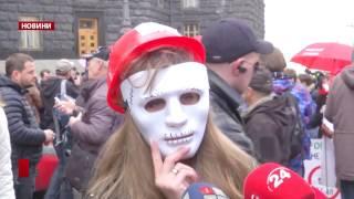 У Києві секс-працівники вийшли на протест