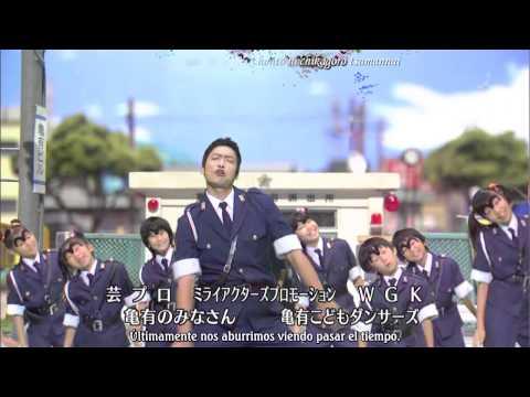 Kochikame Dorama Opening Mujiwara's Fansub
