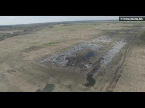 Полигон ТКО в Наволоках снят на квадракоптер