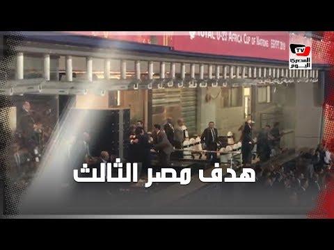 بالأحضان وزير الرياضة ورئيس اتحاد الكرة يحتفلان بهدف مصر الثالث بمرمى غانا  - 23:59-2019 / 11 / 11