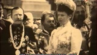 Ожидание императрицы (2006, реж. Сергей Костин, Вера Водынски, Антон Алексеев)