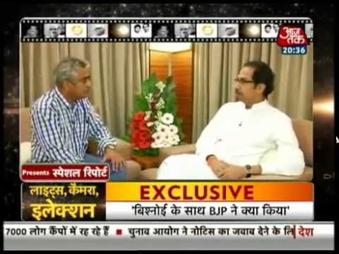 Lights, camera, election: Rajdeep Sardesai talks to Uddhav Thackeray