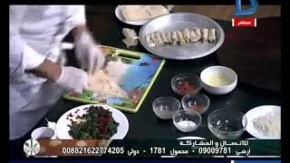 مطبخ دريم| طريقة عمل