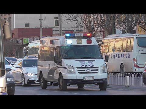 Beijing procuratorate police van responding