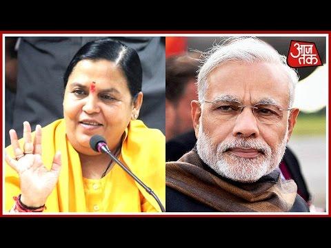 Minister Uma Bharti On Modi Govt's 2-year Rule