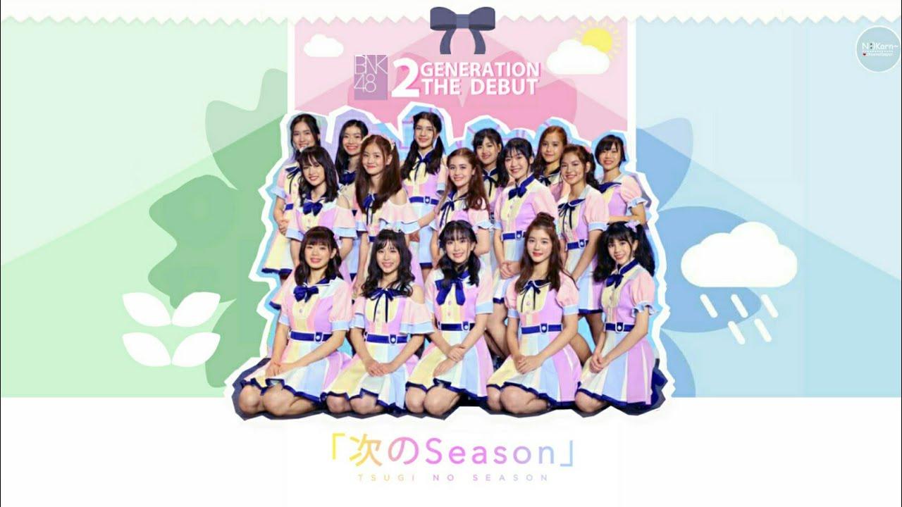 audio-bnk48-tsugi-no-season-vdu-him-thiti-k-i-anime