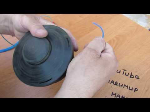 Как заменить леску на триммере бош видео
