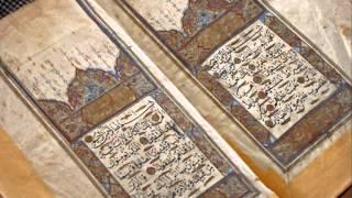 Abdulwali Al-arkani Surat Al-araf Chapter 07 Quran Recitation