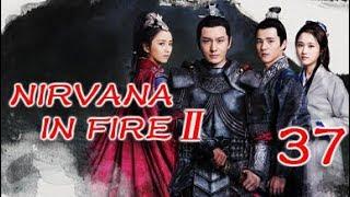 Nirvana In Fire Ⅱ 37(Huang Xiaoming,Liu Haoran,Tong Liya,Zhang Huiwen)