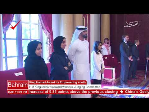 البحرين : Bahrain English News Bulletins 2 25-02-2018