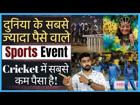 Top 10 Highest Paying Sports | Prize Money | ICC Cricket World Cup | Praveen DIlliwala
