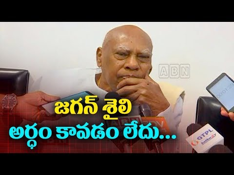 Former CM Konijeti Rosaiah Interesting Comments on CM YS Jagan | Rosaiah Latest News | ABN Telugu