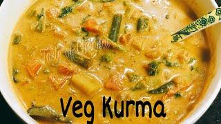 ஹோட்டல் குருமா சுவையின் ரகசியம் இது தான் மிஸ் பண்ணாம பாருங்க | Hotel Style Vegetable Kurma in Tamil