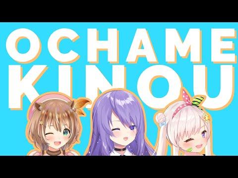 Ochame Kinou - hololive Indonesia (Cover)
