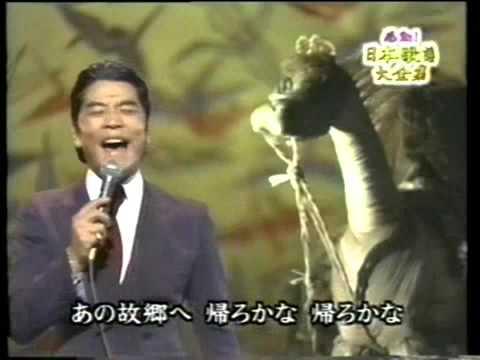 SEN MASAO KITAGUNI NO HARU
