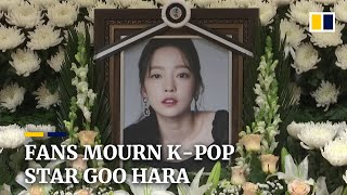 Fans mourn death of 28-year-old K-pop singer Goo Hara