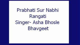 Prabhati Sur Nabhi Rangati- Asha (Bhavgeet)