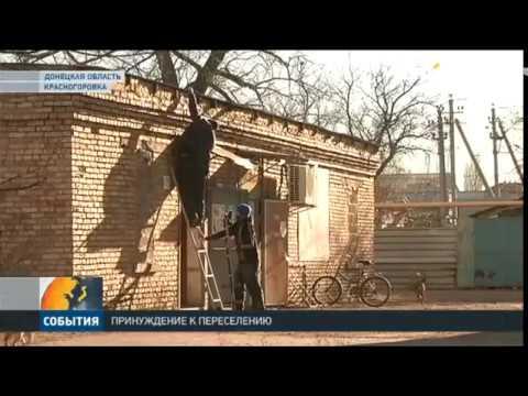 Видео: Жителей Марьинки и Красногоровки могут отселить из-за постоянных обстрелов этих городов