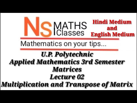 U.P. Polytechnic|Applied Mathematics 3rd Semester|Lecture 02| Multiplication And Transpose Of Matrix