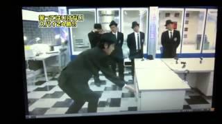 Tanaka so super scare!!!