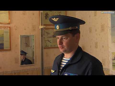 «Экскурсионный Краснодар». Вертолетная эскадрилья