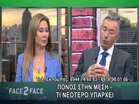 ΚΩΝΣΤΑΝΤΙΝΟΣ ΚΩΝΣΤΑΝΤΟΓΙΑΝΝΗΣ - Doctor100.gr
