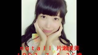 notall katase narumi happy birthday move.
