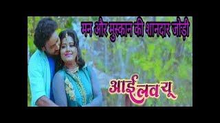 CG new song hoge Diwana Tor Maya ma  I love you  move