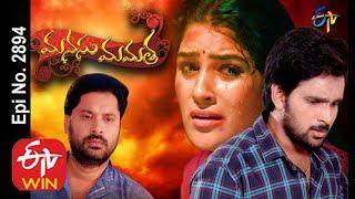 Manasu Mamata | 25th July 2020 | Full Episode No 2894 | ETV Telugu