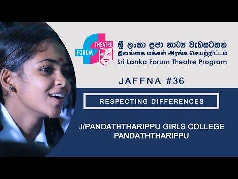 Sri Lanka Forum Theatre Program | Jaffna District | Performance #36
