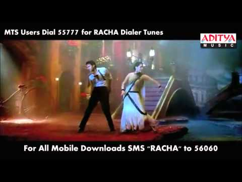 Racha Movie Vaana Vaana Remix Video Song