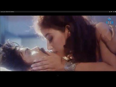 Uyire Uyire Romantic Song (Ellame En Kadhali)