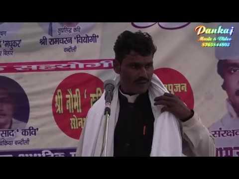 BIRHA DANGAL 2018  !! चतुर चोर मुर्ख राजा बिरहा हास्य रस !! गायक  रामचन्दर राही