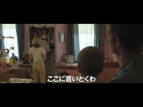 アナベル 死霊館の人形(字幕版)(予告編)